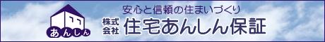 bnr_j-anshin460