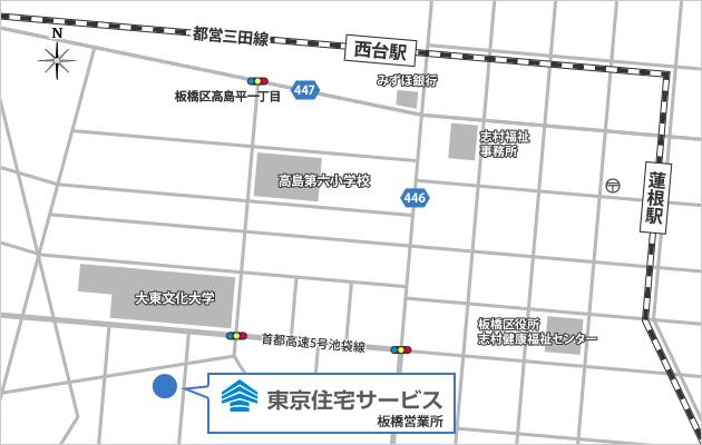 板橋営業所マップ